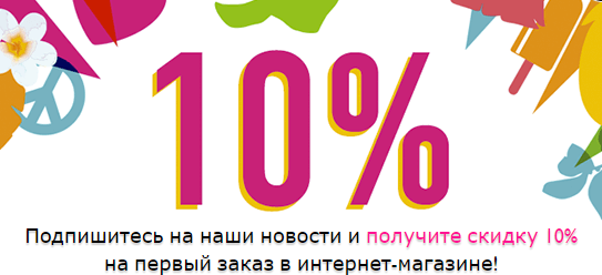 Акции THE BODY SHOP в Дрогобыче